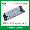 50W 1500ma led driver power supply with 3 years warranty