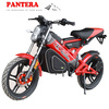 PT-E001 Powerful Good Quality Hot Sale Cheap Smart Electric Chopper Bike