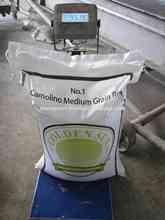 Vietnam Good Price and High Quality Camolino Medium Rice (sales@duongvuvn.com)