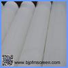 white nylon plain woven filter cloth for tea bag