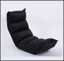 folding mini sofa Lazy Sofa