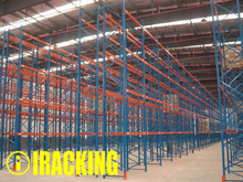 United Steel Products Pallet Rack (IRA)