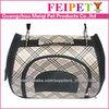 Luxury Traveling Dog Bag dog carrier Front pack Dog Carrier