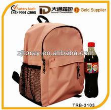 Fashion School Back Pack Bag