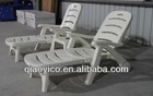 Factory Hot-selling Outdoor lounge chair plastic Beach sun bed