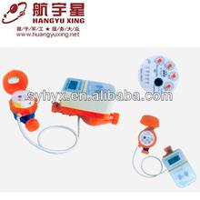 Smart IC Card Prepayment Hot Water Circulation Water Meter