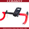 Bike Mount Water Resistant Case(with Charging Hole), Smartphone Bike Mount