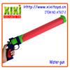 50Cm Hot sale wholesale sponge water gun 2014 hot summer toys