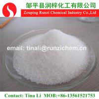 MgSO4.7H2O bath salt wholesale