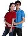supermercado 2014 uniformes