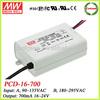 Meanwell PCD-16-700A 16W 700mA waterproof led power supply