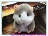 plush talking mouse toys