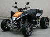 250cc EEC ATV BUGGY