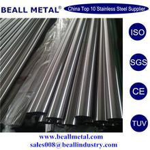 2001/1.4482,2304/1.4362 lean duplex steel tubes manufacturer
