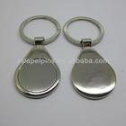 custom made metal blank keychain logo engrave key tag