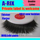 2014 new fashion popular superior false eyelash