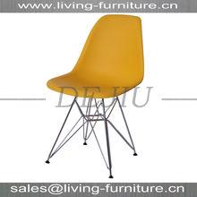 Eames lounge chair Eames DSR Chair DJ-3002i