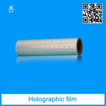 PVC Transparant Lamination Custom Holographic Screen Film