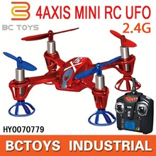 WL toys V252 2.4G 4ch 6Axis gyro 3D easy fly rc ufo mini quadcopter rc light aircraft engine HY0070779