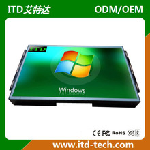 15 Inch High brightness Sunlight Readable LED LCD Open frame monitor