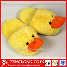 Cute animal indoor bedroom slippers for kids