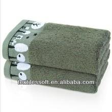 Super Soft Bamboo cotton blended towel little tree jacquard towel