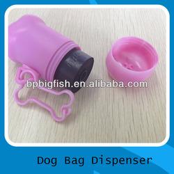 dog bag dispenser/dog poop bag/dispenser bone