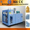 Automatical Bottle Extrusion Blow Molding Machine