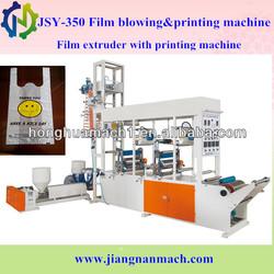 JSY Series full automatic 4 color plastic bag printing making machine