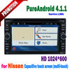 2 din 6.2 inch gps android 4.2.2 for nissan pathfinder car radio tv dvd