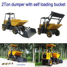 2014 hot sale FCY20S self loading mini dumper truck price