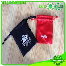 Most Popular Small Drawstring Silk Bag