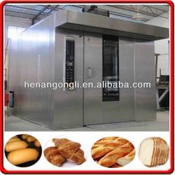 Professional beef/chicken baking oven