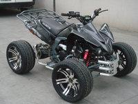 J---ATV QUAD 250cc on-road street legal---T
