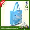 fashion pp non woven beach bag