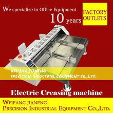 Multi-purpose Electric paper creasing machine and Folding machine and die cutting machine