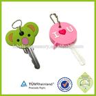 World Cup 2014 custom made football keychain/ football keychain maker