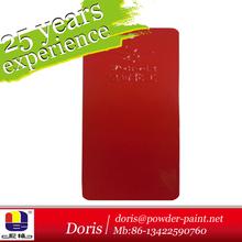 High quality ISO certified/hybrid powder paint / polyester powder coating factory/ Epoxy Powder Coating