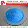 CuSO4.5H2O Cu 25% copper sulfate feed grade 98%