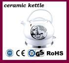 Electric ceramic tea maker