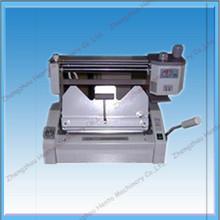 Newest Perfect Binding Machine Price