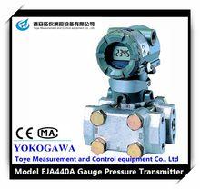 EJA440A Yokogawa smart Pressure Transmitter in high pressure