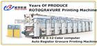 Wenzhou Seven Motor Rptogravure Printing Machine