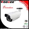 Cheap ir cctv camera outdoor waterproof cctv camera SONY 700TVL Effio-E cctv security camera