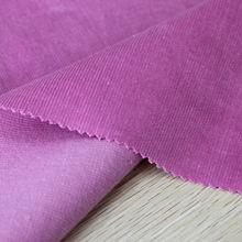 Shaoxing textile good quality corduroy 16w cotton/sp solid corduroy