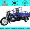 2014 china150cc gasoline motorcycle in three wheel