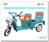 2014 new elegant design manufacturer supply super power cost-effective electric cargo tricycle