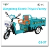 2015 new model cost-effective electric cargo three wheel tricycle