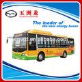 cng حافلة هجين في 10.5m وكهرباء
