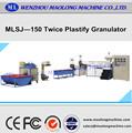 Mlsj- 150 ad alta velocità rifiuti di bottiglie in pet macchina di riciclaggio